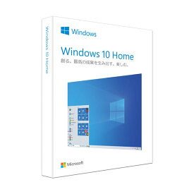 マイクロソフト(Microsoft) Windows 10 Home 日本語版 (HAJ00065)