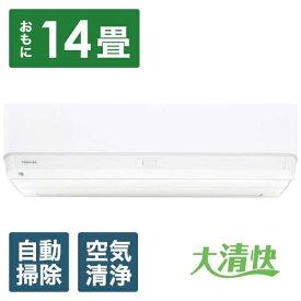 TOSHIBA(東芝) RAS-G401RBK-W エアコン 2020年 大清快 G-RBKシリーズ ホワイト [おもに14畳用 /100V] ※設置・リサイクル別売