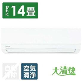 TOSHIBA(東芝) RAS-G401PBK-W エアコン 2020年 大清快 G-PBKシリーズ ホワイト [おもに14畳用 /100V] ※設置・リサイクル別売