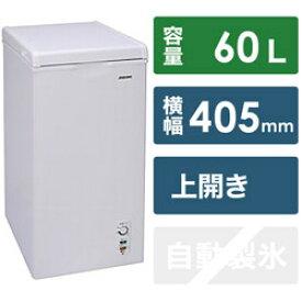 アビテラックス 直冷式チェスト冷凍庫(60L) ACF-603C ホワイト ACF603C