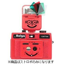 銀一 HOLGA-12S カラーフィルター付きストロボ(レッド)