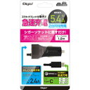 Nakabayashi カーチャージャー QC3.0対応Type-Cケーブル+USBポート搭載 ブラック JYUDCU01BK JYUDCU01BK