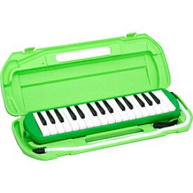 キクタニ KIKUTANI 鍵盤ハーモニカ「メロディメイト」 MM-32-GRE MM32GRE