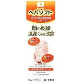ロート製薬 メンソレータムヘパソフト薬用顔ローション(100g)【医薬部外品】