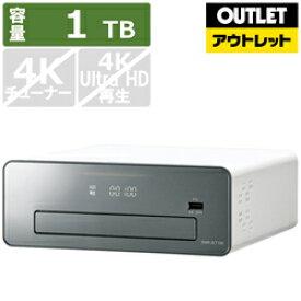 Panasonic(パナソニック) DMR-2CT100 ブルーレイレコーダーDIGA(ディーガ) DMR-2CT100 [1TB /3番組同時録画] DMR2CT100 【生産完了品】 [振込不可]