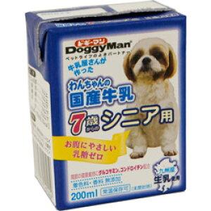 ドギーマン わんちゃんの国産牛乳 シニア用 200ml