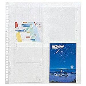ハクバ ポストカードファイル用 替台紙