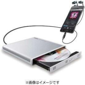 Logitec(ロジテック) LDR-PMJ8U2RWH(ホワイト) スマートフォン/タブレット対応[Android・USB2.0] スマートフォン用CDレコーダー LDRPMJ8U2RWH