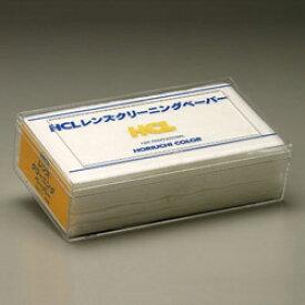 堀内カラー レンズクリーニングペーパー (200枚) ペーパー200イリ