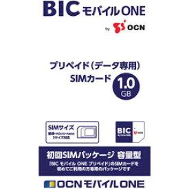 OCN BICモバイルONEプリペイド(容量型)【マルチカット】 [SMS非対応 /マルチSIM] OCN039