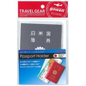 GOWELL パスポートカバー パスポートホルダー
