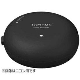 TAMRON(タムロン) TAP-in Console(タップ・イン・コンソール) Model TAP-01【キヤノン用】 TAP01