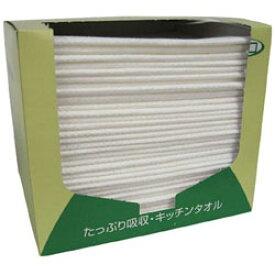 東京メディカル 業務用ふきん 超厚手タイプ 30x35cm グリーン 30枚入 FT932 FT932