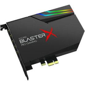 CREATIVE(クリエイティブ) ゲーミングサウンドカード ハイレゾ音源対応 Sound BlasterX AE-5 Plus SBX-AE5P-BKA SBXAE5PBKA