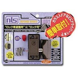 日本ロックサービス インサイドロック ブロンズ DS-1N-2U DS1N2U