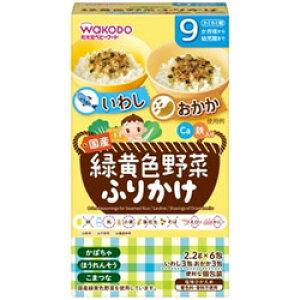 アサヒグループ食品 緑黄色野菜ふりかけ いわし/おかか (6包) 〔離乳食・ベビーフード〕