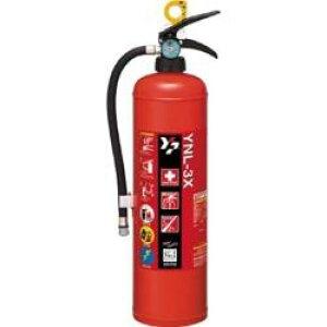 ヤマトプロテック 中性強化液消火器3型 YNL3X YNL3X