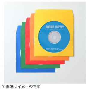 SANWA SUPPLY(サンワサプライ) DVD・CDペーパースリーブケース(100枚入・ミックスカラー) FCD-PS100MXN FCDPS100MXN
