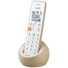 SHARP(シャープ) 【子機1台】デジタルコードレス留守番電話機 JD-S08CL-C (ベージュ系) JDS08CL