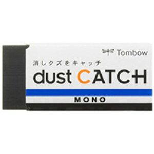 トンボ鉛筆 [消しゴム] モノ ダストキャッチ EN-DC ENDC