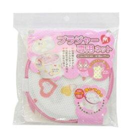 アイセン 洗濯ネットブラジャー専用M LH041 LH041