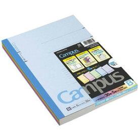 コクヨ キャンパスノート(カラー表紙)5色パック(普通横罫中横罫) ノ-3CBNX5