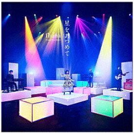 ランティス fhana/ 劇場版『SHIROBAKO』主題歌:星をあつめて ファナホシヲアツメテ
