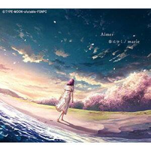 ソニーミュージックマーケティング Aimer/ 春はゆく/marie 期間生産限定盤