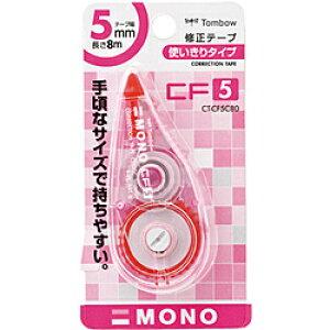 トンボ鉛筆 修正テープモノCF5C80ピンク CT-CF5C80 CTCF5C80