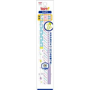 トンボ鉛筆 かきかた鉛筆PRW 2B3Pパック ACA-353B ACA353B