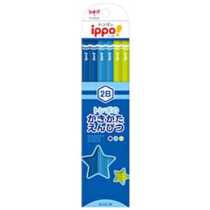 トンボ鉛筆 かきかた鉛筆プレーンM04 2B KB-KPM04-2B KBKPM042B