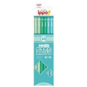 トンボ鉛筆 かきかた鉛筆プレーンN04 4B KB-KPN04-4B KBKPN044B