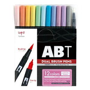 トンボ鉛筆 水性マーカーABT12色パステル AB-T12CPA ABT12CPA