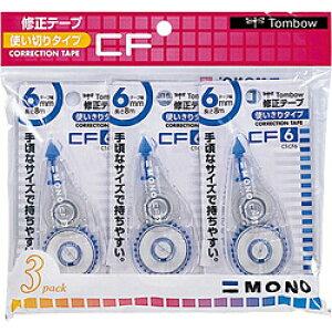 トンボ鉛筆 修正テープ モノCF6 3コパック KCA-324 KCA324