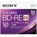 SONY(ソニー) 10BNE2VJPS2 録画用BD-RE Sony ホワイト [10枚 /50GB /インクジェットプリンター対応] 10BNE2VJPS2