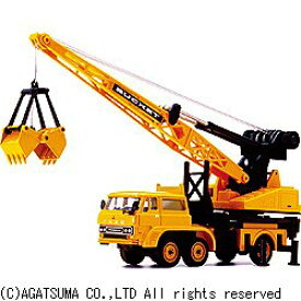 アガツマ・エンタテイメント ダイヤペット DK-6112 大型バケットトラック DK-6112オオガタバケットトラッ [振込不可]