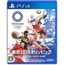 SEGA(セガ) 東京2020オリンピック The Official Video Game 【PS4ゲームソフト】
