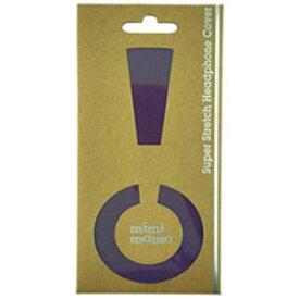 MIMIMAMO スーパーストレッチヘッドホンカバー L MHC-002-PL MHC002PL