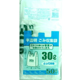 日本技研工業 NNY-30G 容量表記半透明とって30L50P [振込不可]