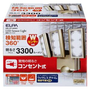 ELPA AC式 センサーライト3灯 ESLST1203AC ESLST1203AC