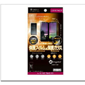 SoftBank 極薄ガラス&ガラスフィルム LG V60 ThinQ 5G(クリア) ZSEBLC [振込不可]