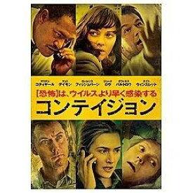 ワーナー ブラザース ジャパン コンテイジョン 【DVD】 [DVD]
