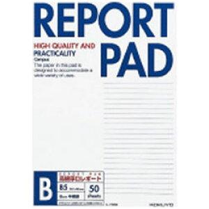 コクヨ [レポート用紙] レポートパッド 表紙巻き (B罫 B5 50枚) レ-735B レ735B
