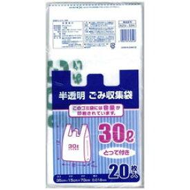 日本技研工業 NZV-32H 半透明30L容量表記 取手付 20枚 [振込不可]