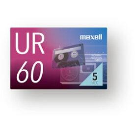 maxell オーディオカセットテープ60分5巻パック UR-60N5P UR60N5P