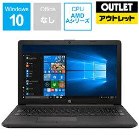 【アウトレット】HP 15.6型ノートPC [AMD Aシリーズ /SSD 128GB /メモリ 4GB/Win10 Home・光学ドライブなし] HP 255 G7 8JT97PA-AAAN 8JT97PAAAAN [振込不可]