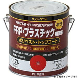 サンデーペイント 水性FRPプラスチック塗料 空色 700ml #266883