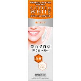 第一三共ヘルスケア シティース CITEETH White(シティースホワイト ) 歯ぐきケア 50g 〔歯磨き粉〕