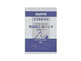 SANYO(サンヨー) SC-P14 交換用紙パック(5枚入り) SC-P14