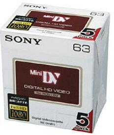 SONY(ソニー) 5DVM63HD(MiniDVテープ/63分/5本) 5DVM63HD